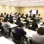 東京海上日動 「オフィスプチ不調の改善」講演