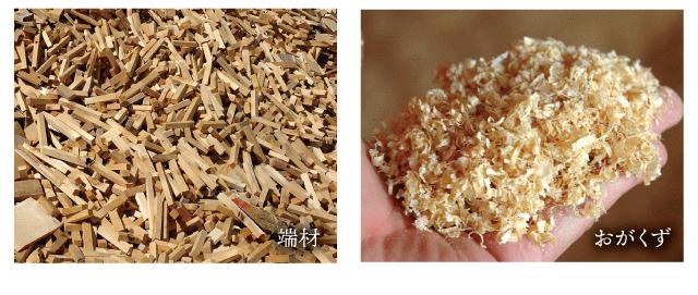間伐材を原料とするため人にも、環境にもやさしい