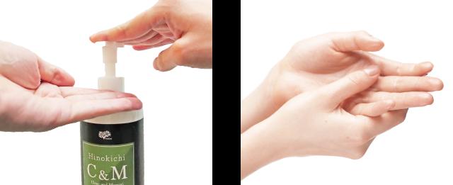 日中いつでも、手を洗った後など、必要に応じてお使いください。こまめにご使用いただくことで、やわらかく、しっとりとうるおった手肌を保ちます。睡眠中にご使用いただくことで、うるおい透明感のあるなめらかな手肌を保ちます。