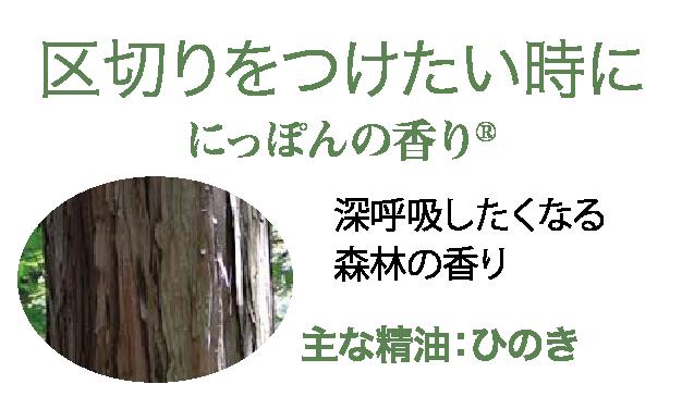 office_aroma-4