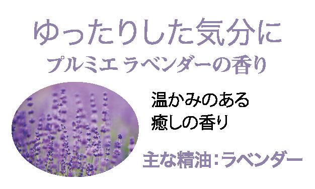office_aroma-5